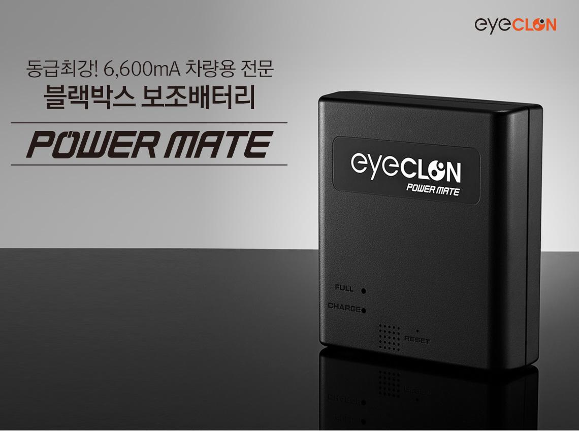 powerMate_01.jpg